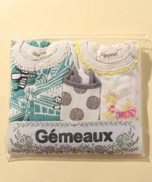 Gemeaux/女児ベビーロンパースセット/501593633