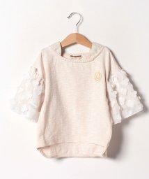 Gemeaux/マーメイドTシャツ/501592426