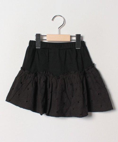 Gemeaux(ジェモー)/レース切替スカート/GA8300
