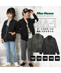 MAC HOUSE(kid's)/RUSH HOUR MA-1タイプジャケット 913050MH/501622318