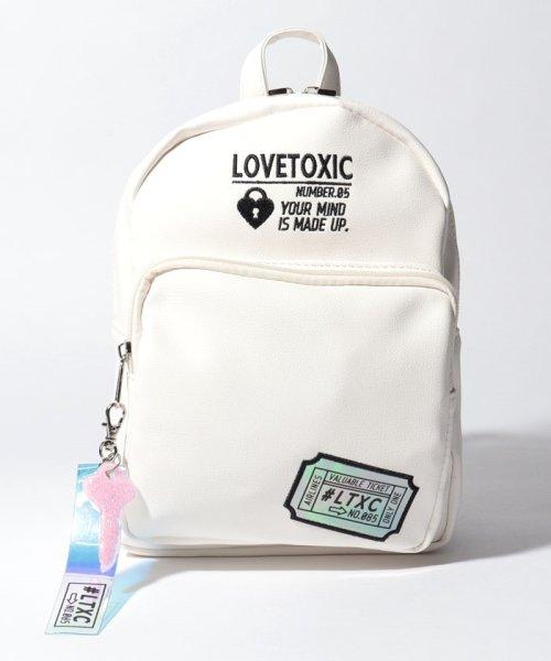 Lovetoxic(ラブトキシック)/ラメキーチャームつきフェイクレザーリュック/8391438