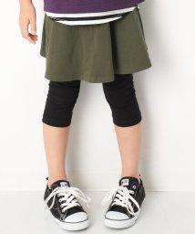 devirock/キッズ 子供服 ポケット付き 無地6分丈スカッツ スカート 女の子/501621855