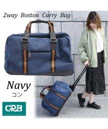 CRB/2wayライン入りボストンバッグ型キャリーバッグ/キャリーバッグ/ボストンバッグ/かばん/2way/旅行/カジュアル/旅行バッグ/キャリーケース/スーツケース//501681070