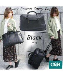 CRB/2WAY合皮ボストンバッグ型キャリーバッグ/ボストンバッグ/キャリーバッグ/かばん/旅行バッグ/旅行/カジュアル/キャリーケース/スーツケース/大容量/旅行用//501681071
