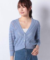Rirandture/透かし編みショートカーディガン/501593839