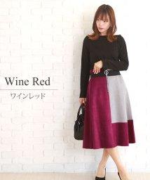 Afelice/スカートトップスセット 大人 かわいい 韓国 ファッション レディース 【A/W】【ra-2102】/501623364