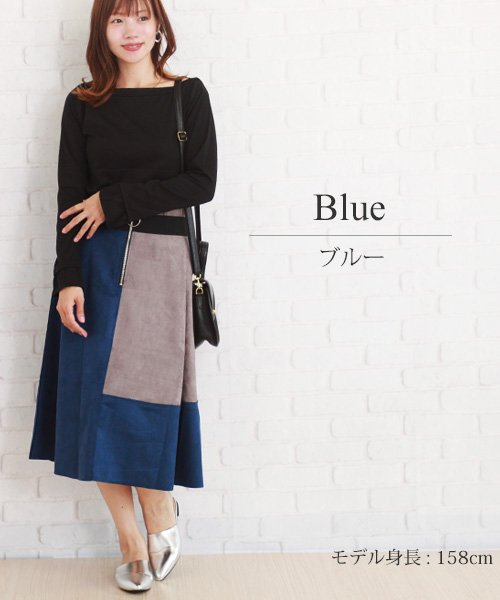 Afelice(アフェリーチェ)/スカートトップスセット 大人 かわいい 韓国 ファッション レディース 【A/W】【ra-2102】/ra-2102