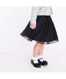 COMME CA ISM/コムサイズム COMME CA ISM リバーシブル スカート (ブラック)/501694233