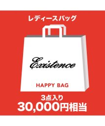 EXISTENCE/【2019年福袋】イグジスタンス EXISTENCE 8888 HAPPY BAG 【返品不可商品】/501709597