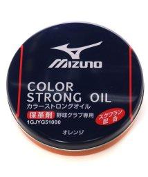 MIZUNO/ミズノ MIZUNO グラブオイル 1GJYG51000/501771696