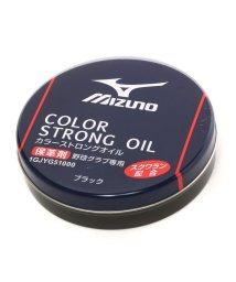 MIZUNO/ミズノ MIZUNO グラブオイル 1GJYG51000/501771697