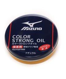 MIZUNO/ミズノ MIZUNO グラブオイル 1GJYG51000/501771698
