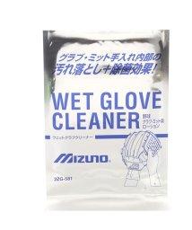 MIZUNO/ミズノ MIZUNO グラブオイル 2ZG581/501771706