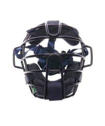 MIZUNO/ミズノ MIZUNO ユニセックス 硬式野球 マスク 軟式用マスク 1DJQR12014/501772249
