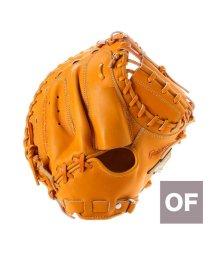 MIZUNO/ミズノ MIZUNO ユニセックス 軟式野球 野手用グラブ  グローバルエリート 1AJCR18310/501772481