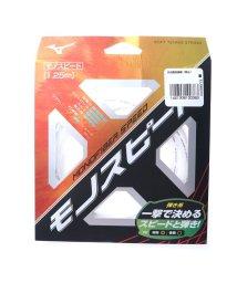 MIZUNO/ミズノ MIZUNO 軟式テニス ストリング モノファイバースピード 63JGN80701/501772599