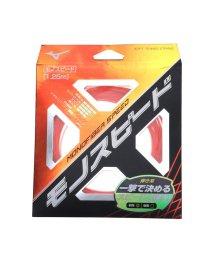 MIZUNO/ミズノ MIZUNO 軟式テニス ストリング モノファイバースピード 63JGN80754/501772989