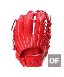 MIZUNO/ミズノ MIZUNO 硬式野球 野手用グラブ 硬式用 グローバルエリート H Selection00[外野手用:サイズ16N] 1AJGH20507/501773071