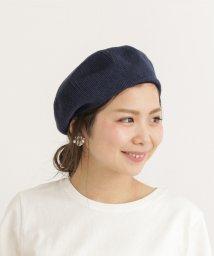 URBAN RESEARCH/【SonnyLabel】コットンベレー帽/501602110