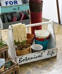 Idea Seventh Sense/Botanical life wood storage/501879081