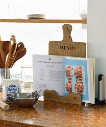 Idea Seventh Sense/Wood magazine holder/501879086