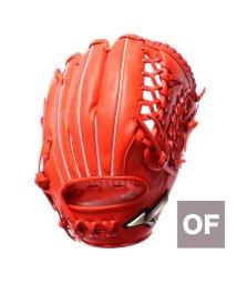 MIZUNO/ミズノ MIZUNO 軟式野球 野手用グラブ 少年軟式用 グローバルエリートRG H Selection02 オールラウンド用:サイズLL 1AJGY20450/501883937