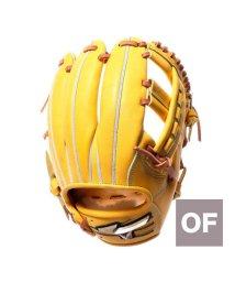 MIZUNO/ミズノ MIZUNO 硬式野球 野手用グラブ 硬式用 グローバルエリート H Selection00+インフィルダースペシャル 1AJGH20623/501890701