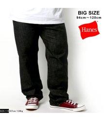 MARUKAWA/【Hanes】 大きいサイズ ジーンズ デニム 綿100% レギュラーフィット ストレート ヘインズ/501619101