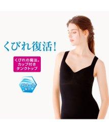 LECIEN/くびれの魔法・成型編み(汗対策 メントール配合)カップ付きタンクトップ/501800041