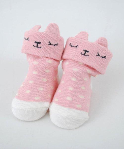 e-baby(イーベビー)/ウサギカップソックス/183995500