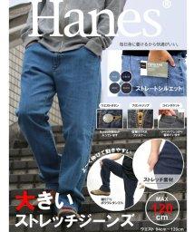 MARUKAWA/【Hanes】 ヘインズ 大きいサイズ ジーンズ ストレッチ デニム ジャストフィット ストレート ヘインズ/501619102
