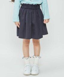 a.v.v(KID'S)/[100-130]リバーシブルギャザースカート[WEB限定サイズ]/501483681