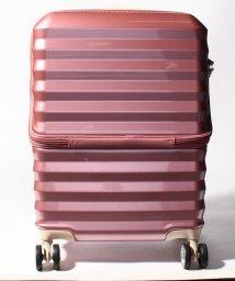 Travel Selection/スーツケース フロント゜オープン S 機内持ち込み対応サイズ/501886623