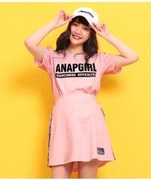 ANAP GiRL/ポンチトップススカートセット/501899912
