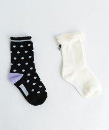coen/【お得な2足セット】ガールスソックス/501621560