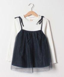 petit main/チュールキャミ×メロウフリルTシャツセット/501886952