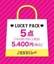 JENNI love/JENNI loveラッキーパック/501881880
