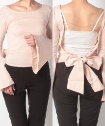 eimy istoire/back chain tops/501888552