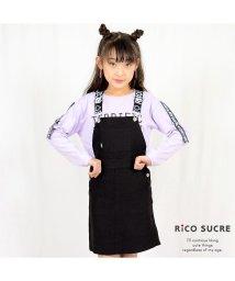 RiCO SUCRE/ショルダーベルトロゴジャンスカサロペット/501926677