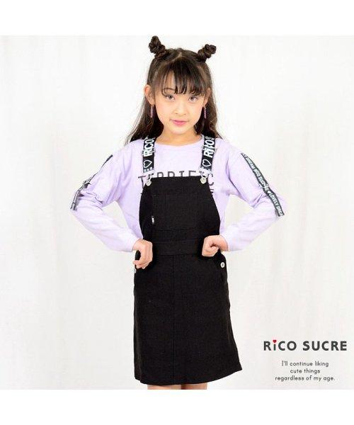 RiCO SUCRE(リコ シュクレ)/ショルダーベルトロゴジャンスカサロペット/RCJS91907