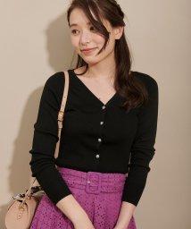 Noela/【with 6月号掲載】サマービジュー釦カーデ /501926763