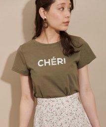 Noela/【美人百花6月号掲載】ビジューロゴTシャツ /501926770