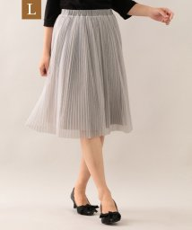 TO BE CHIC(L SIZE)/【L】リバーシブルプリーツスカート/501928722