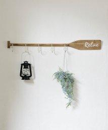 Idea Seventh Sense/Oar wall hook/501931000