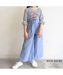 RiCO SUCRE/ハイウエストワイドパンツ/501932191