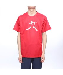 DESCENTE/デサント DESCENTE メンズ 野球 半袖Tシャツ ベースボールシャツ DORA9554AP/501934712