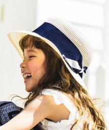anyFAM(KIDS)/【KIDS雑貨】洗える UVケア ブレード ハット/501935115