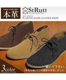 StRutt/プレーントゥ スエードレザーシューズ/501901576