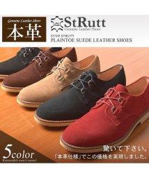 StRutt/プレーントゥ スエード レザー シューズ/501901583