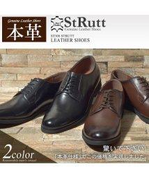 StRutt/プレーントゥ ドレスシューズ ビジネスシューズ レザーシューズ/501901589